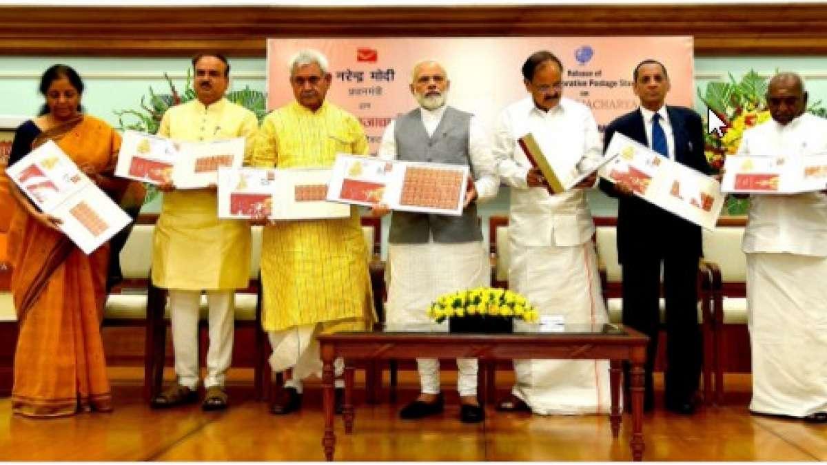 PM Narendra Modi releases stamp on Ramanujacharya's 1,000th birth anniversary