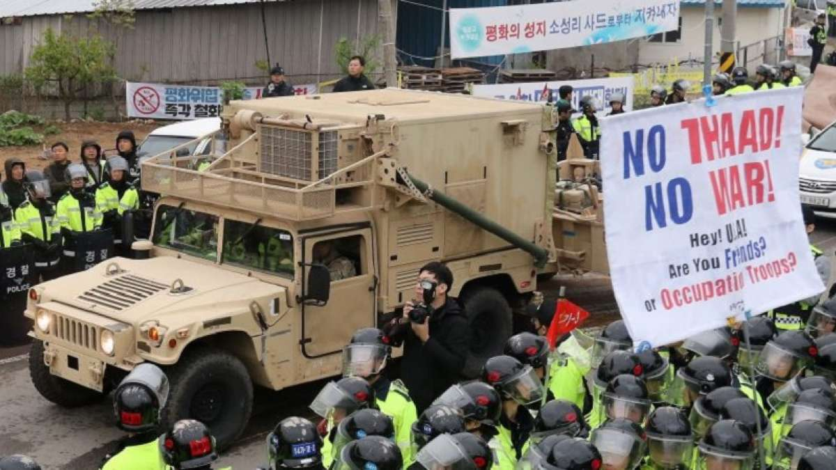 USFK said the THAAD anti-missile system, which was deployed is operational