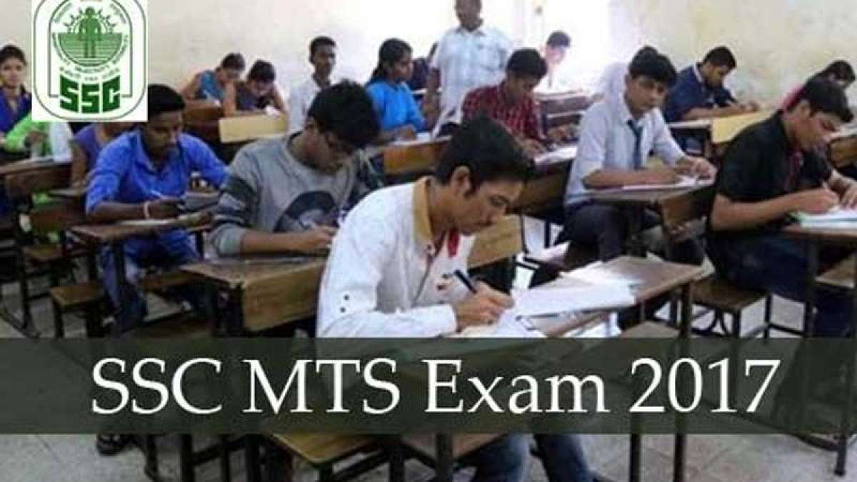 SSC MTS 2017: SSC question papers leaked on WhatsApp & Facebook, clarifies by Staff Selection Commission