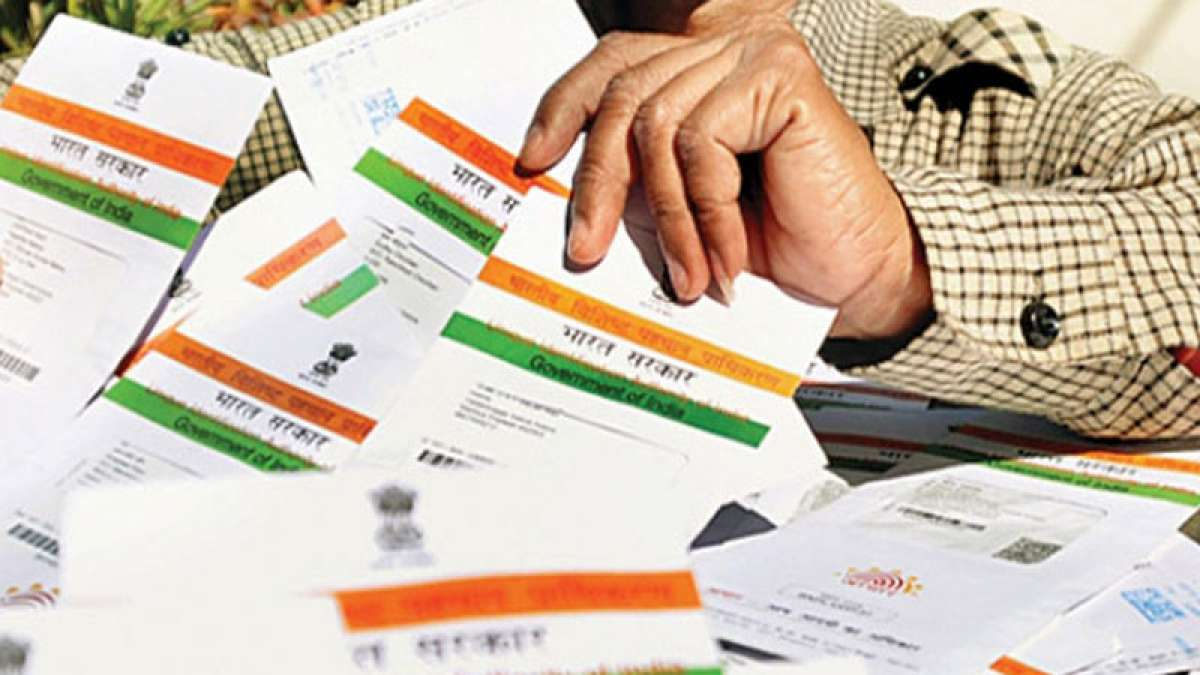 Aadhaar card not mandatory in CBSE schools outside India