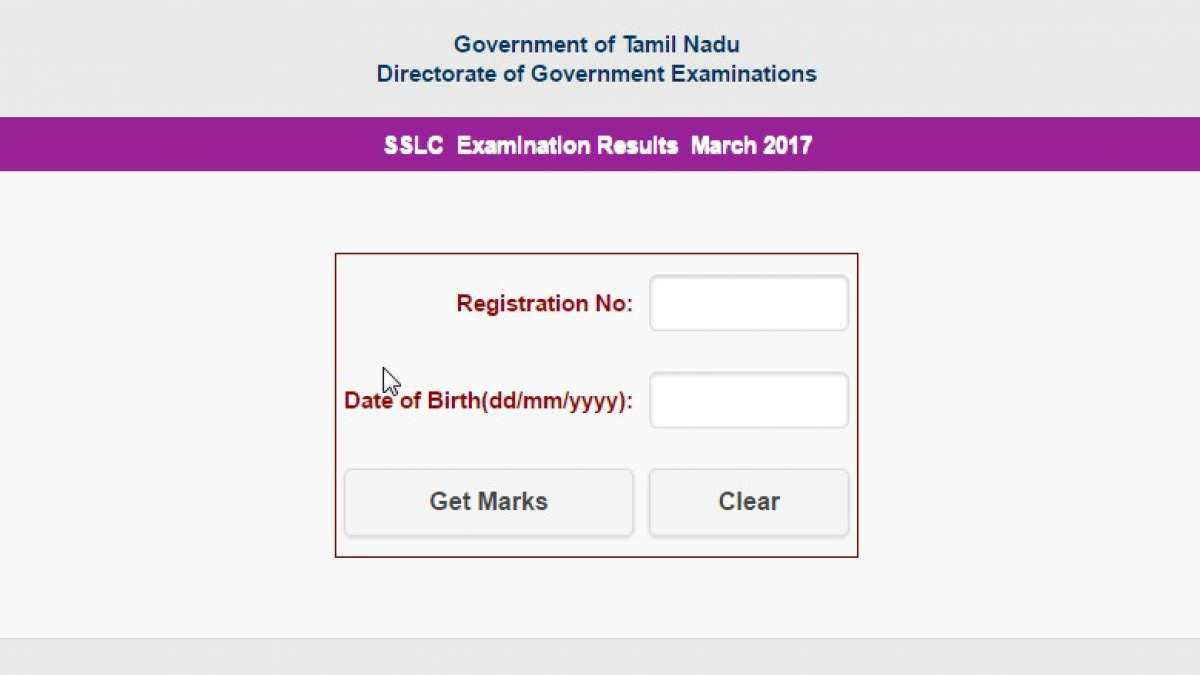 Tamil Nadu TNBSE SSLC 10th Results 2017 declared at tnresults.nic.in, girls score over boys again