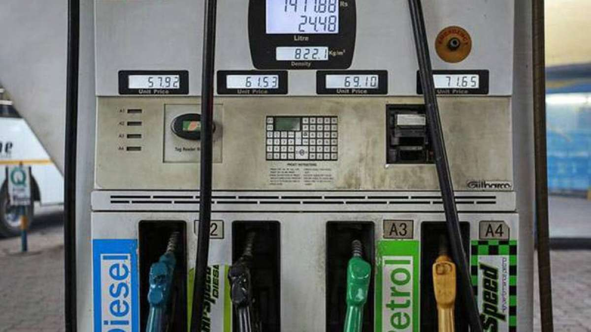 Different petrol, diesel prices daily from June 16