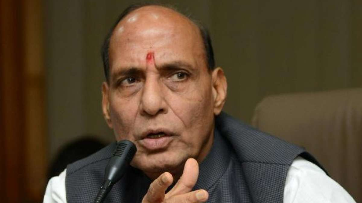 Rajnath Singh held a security review meeting of terror attack