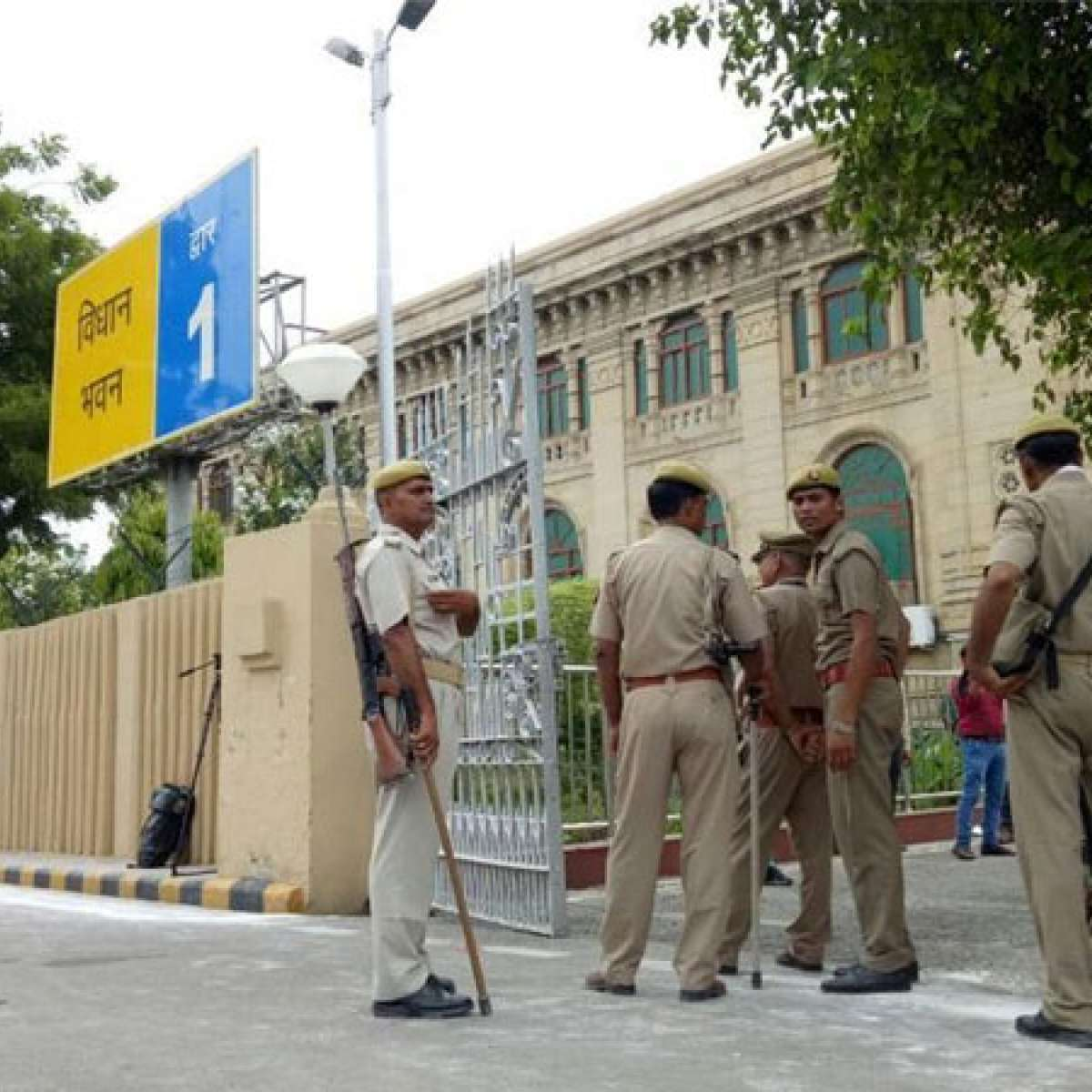 PETN explosive found in UP Assembly: All you need to know about it