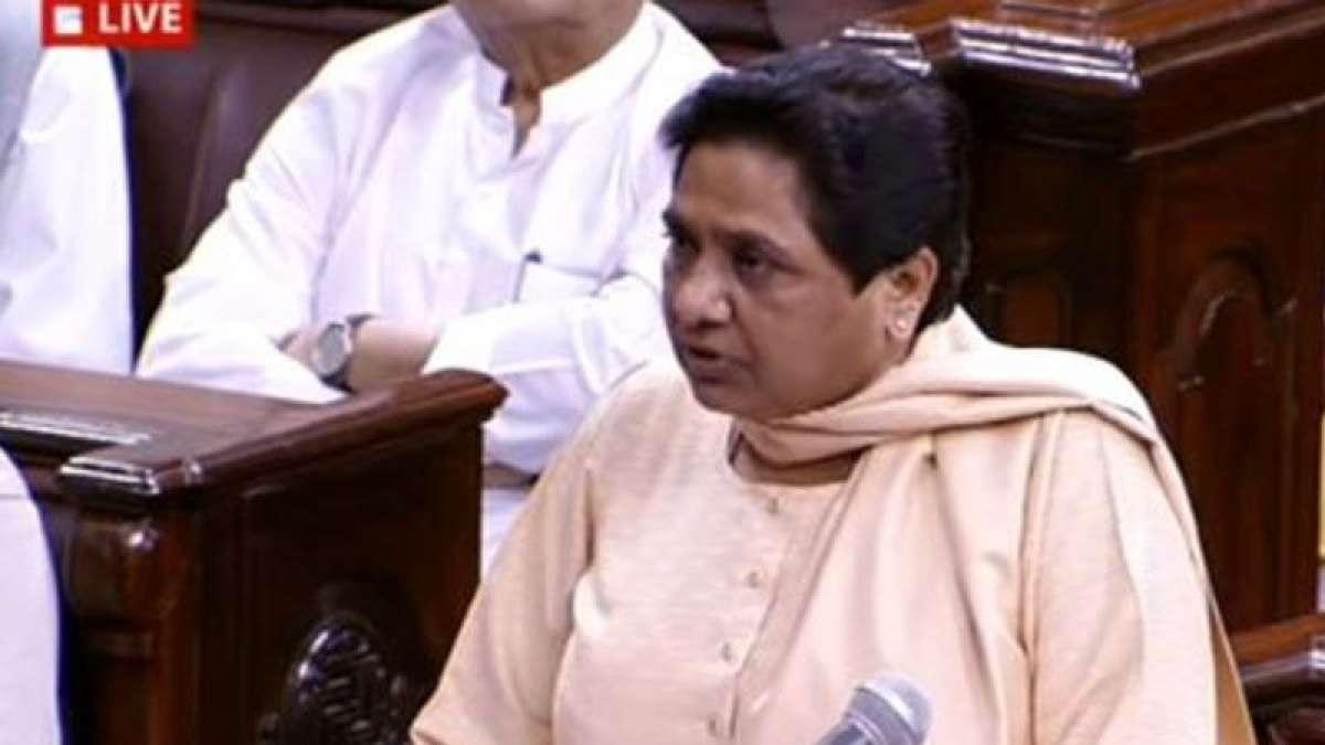 BSP supremo Mayawati