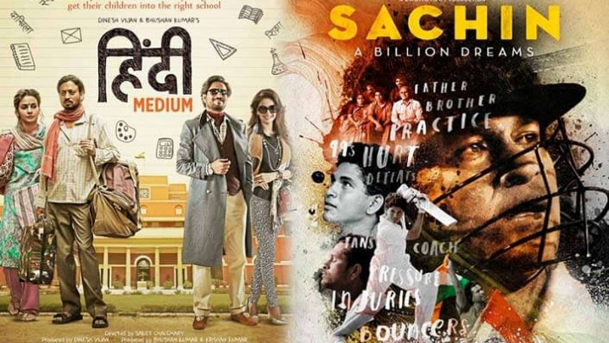Madhya Pradesh government waived off entertainment tax on Hindi Medium and Sachin: A Billion Dreams