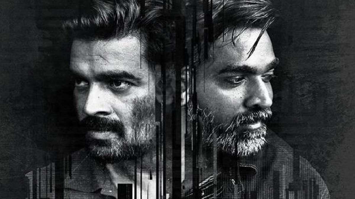 R Madhavan and Vijay in Vikram Vedha movie poster