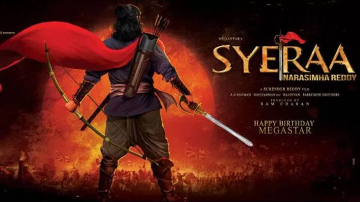 First look of Chiranjeevi's upcoming Telugu film 'Sye Raa Narasimha Reddy'
