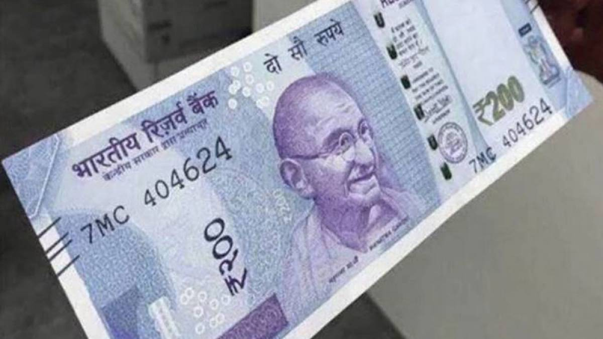 New Rs 200 currency note