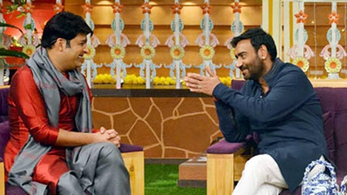 Ajay Devgn with Kapil Sharma on 'The Kapil Sharma Show'