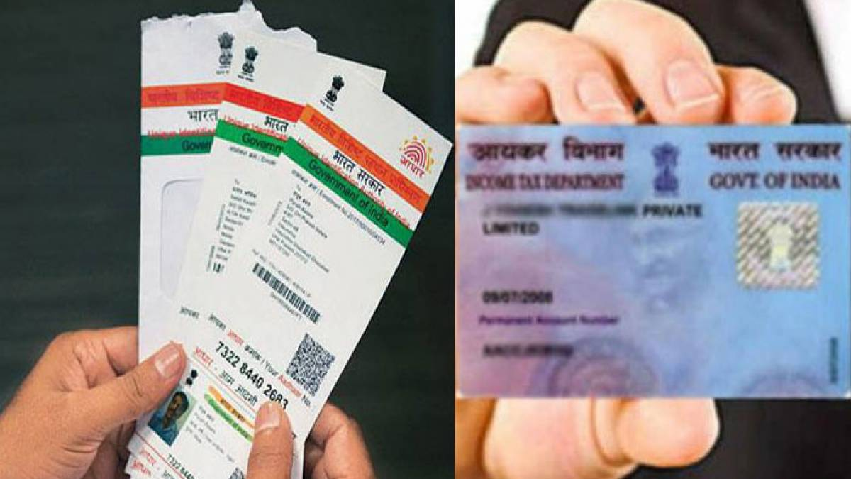 Deadline for linking Aadhaar and PAN extended to December 31