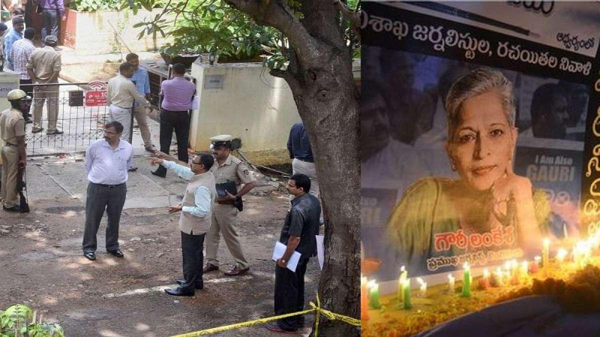 Bengaluru Police seeks public help in Gauri Lankesh murder case