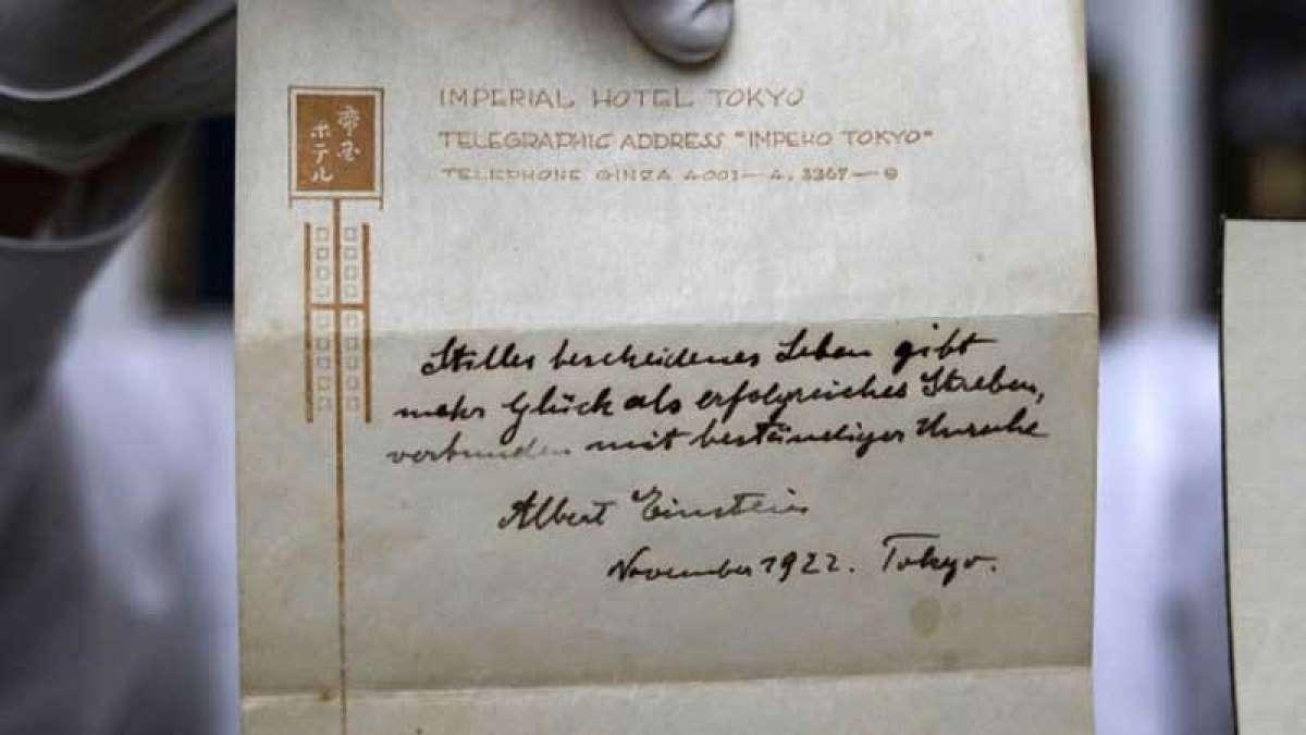 Albert Einstein notes of happiness
