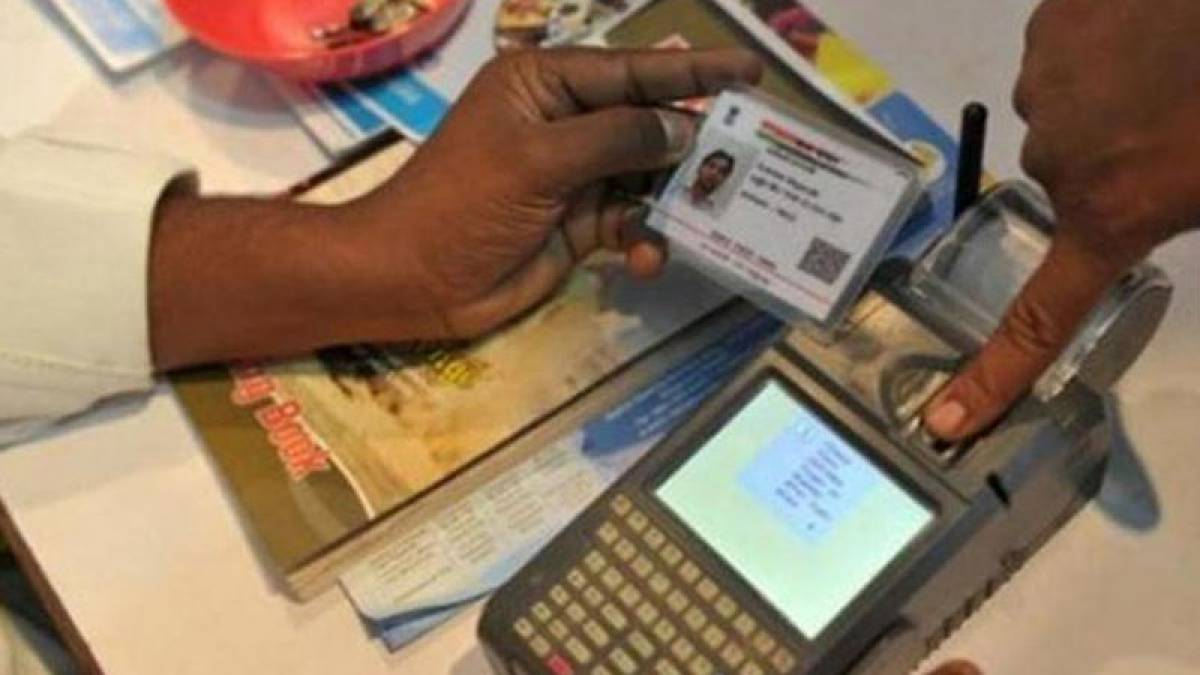 Linking Aadhaar with mobile number must by February 6, says Centre