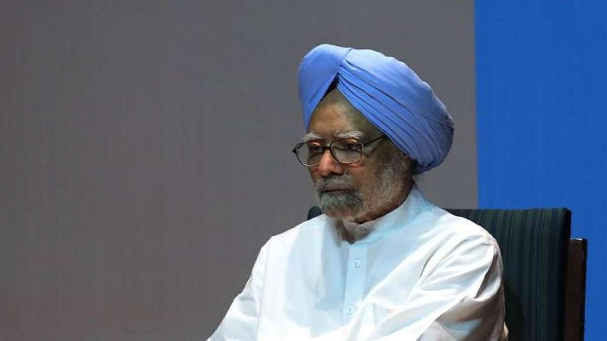 Demonetisation may increase economic inequalities, says Former PM Manmohan Singh
