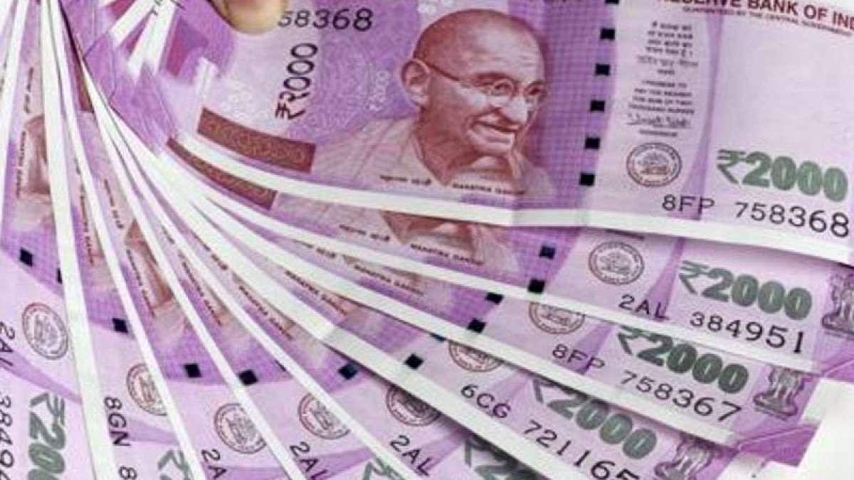 Wealth of 714 Indians under heat after Paradise Paper leak