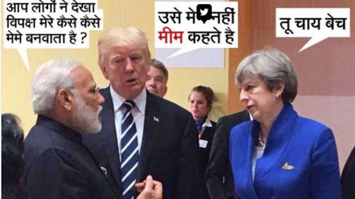 Modi 'tea-seller' meme: BJP slams Congress, terms tweet 'classist and anti-poor'