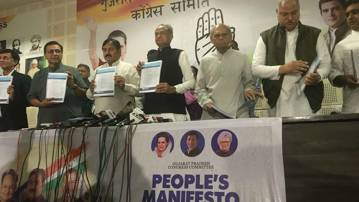 Congress promises loan waiver, Patidar quota in Gujarat poll manifesto