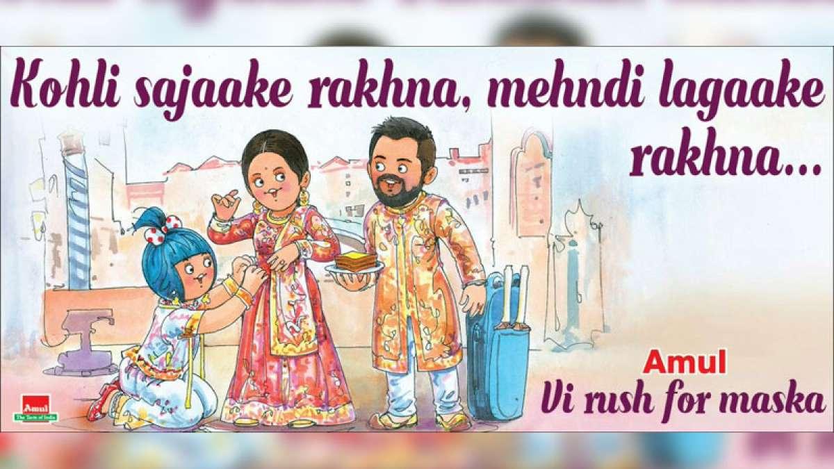 Amul creative ad celebrates Anushka Sharma and Virat Kohli marriage