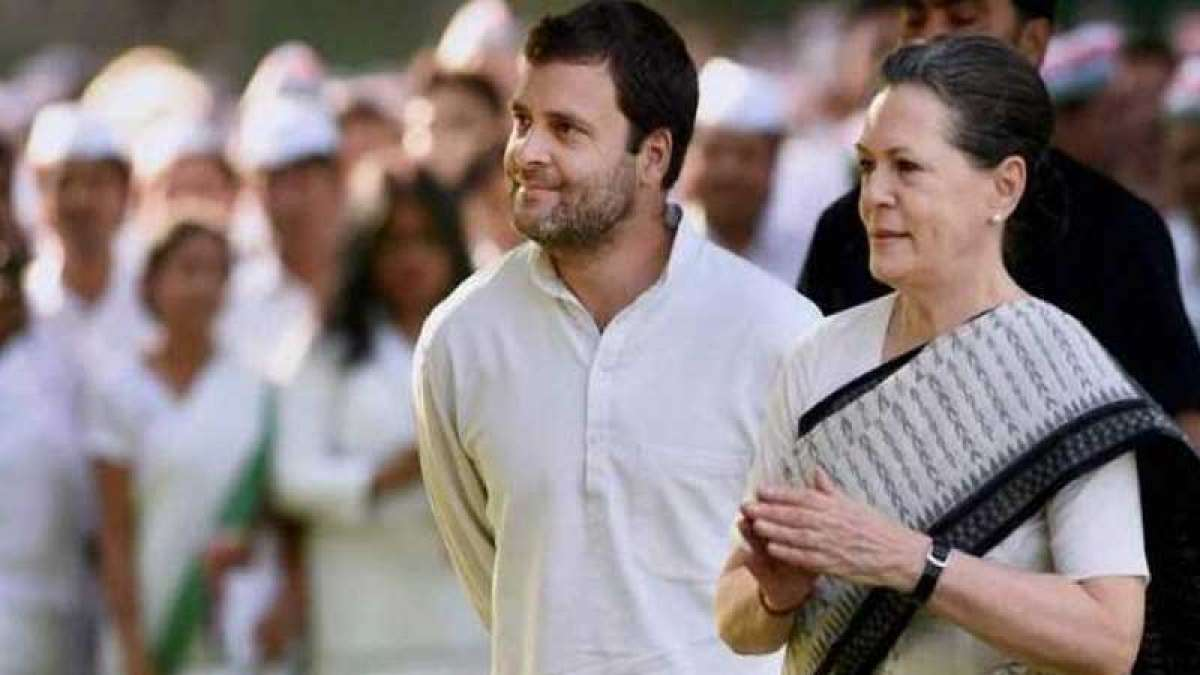 Sonia Gandhi retired from party chief post, not Politics: Congress