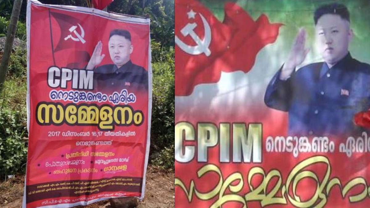 Kim Jong-un emerges as the communist hero for CPM