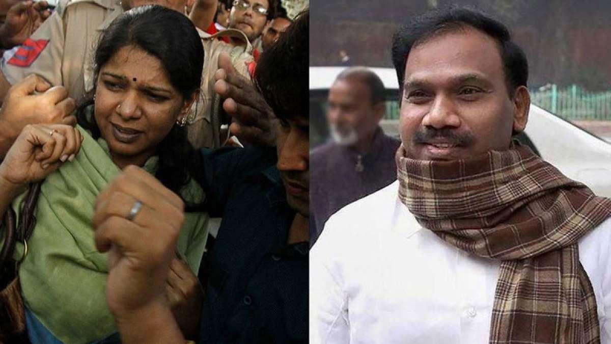 2G case verdict: All accused acquitted