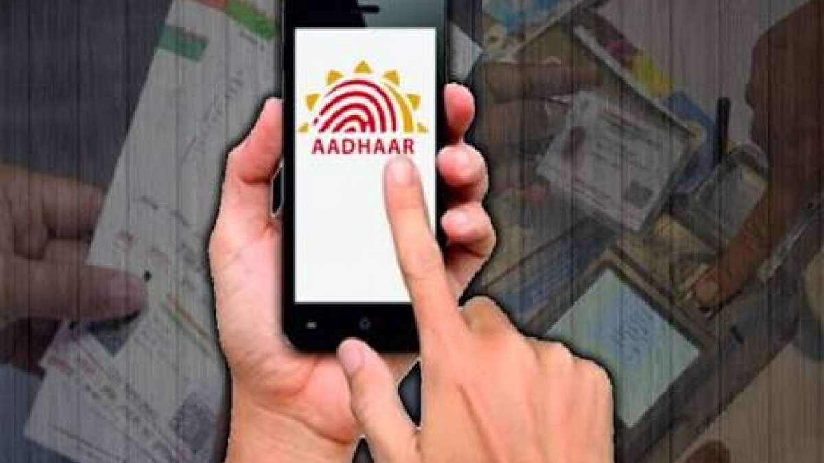 Aadhaar data available for just Rs 500