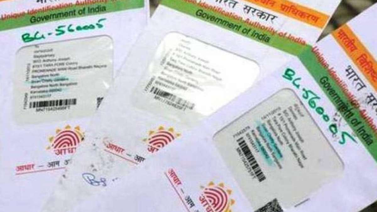 Face recognition to enhance additional security feature for Aadhaar verification, says UIDAI