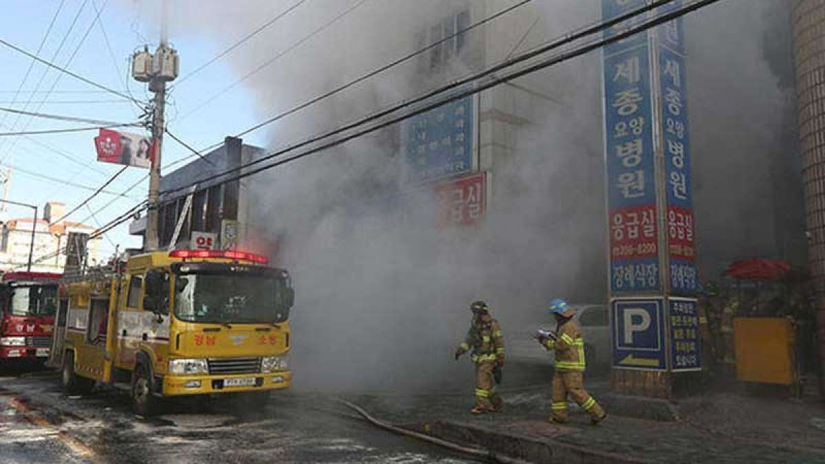 At least 41 dead, over 70 injured in fire at South Korea hospital