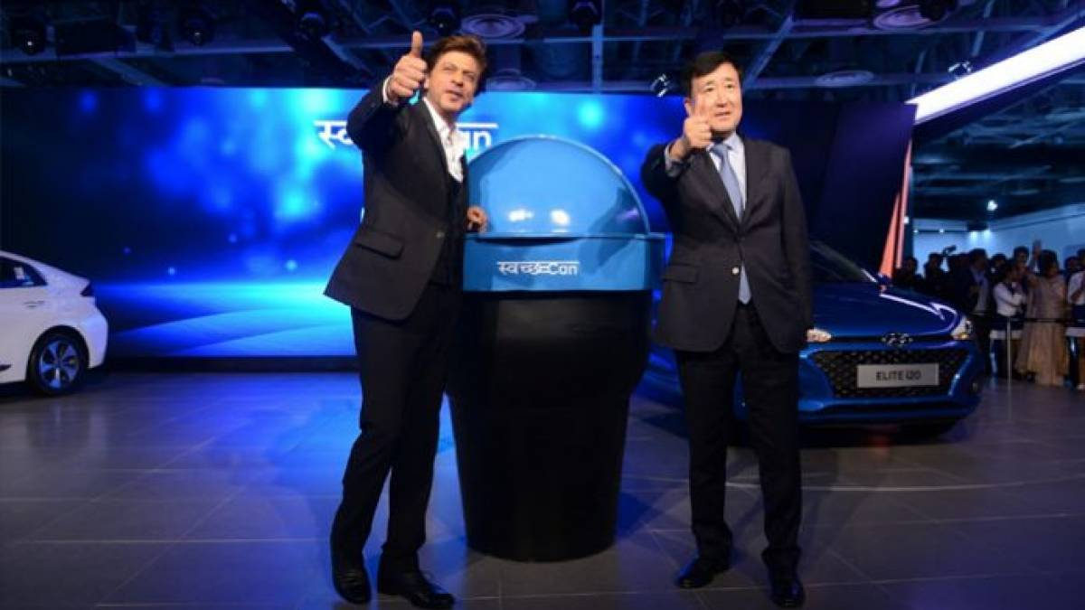 Auto Expo 2018: Superstar Shah Rukh Khan unveils 'Swachh Can' portable bin for cars