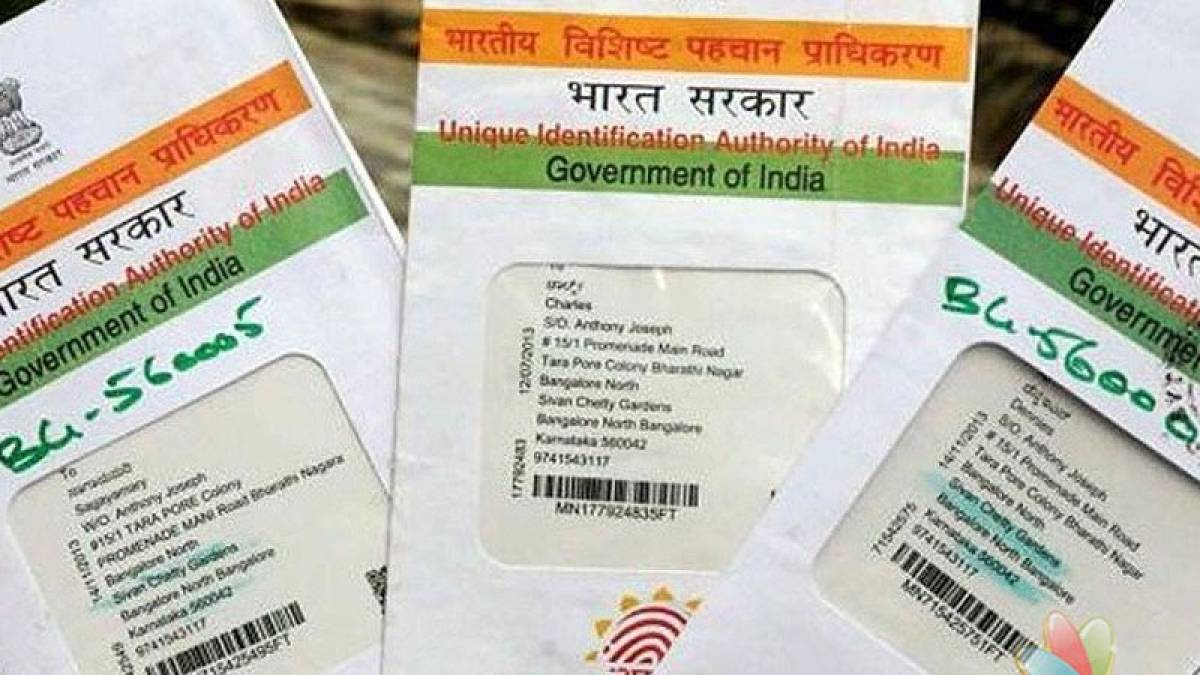 Essential services not be denied for the want of Aadhaar: UIDAI