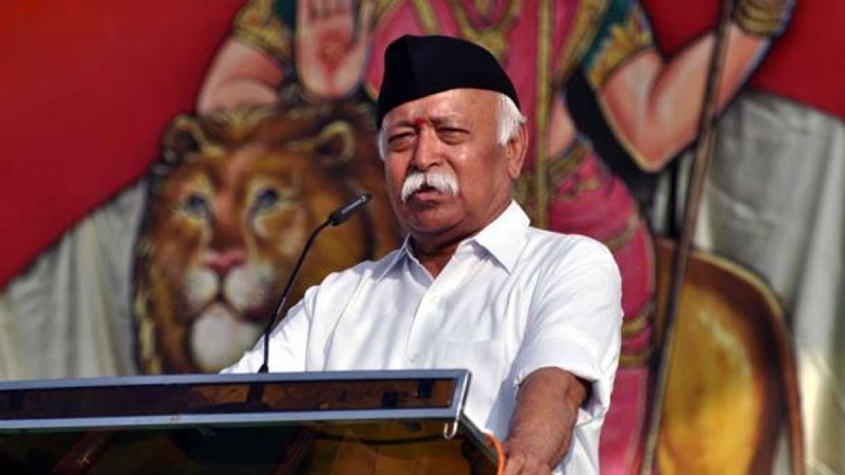 RSS capable of replacing Army on borders, says Mohan Bhagwat