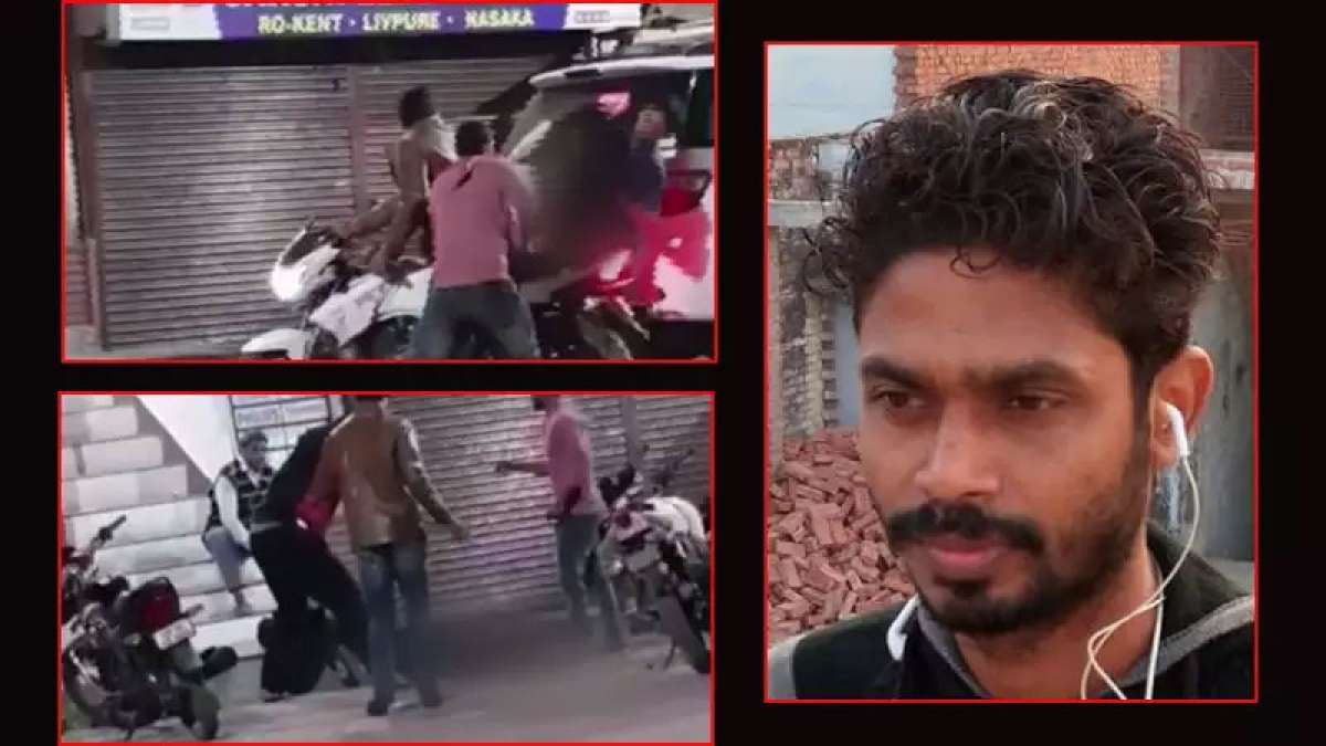 Caught on camera: Allahabad Dalit student lynched by mob