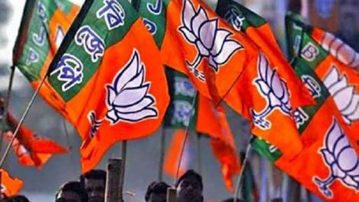 Karnataka polls 2018:  BJP releases fourth list of candidates