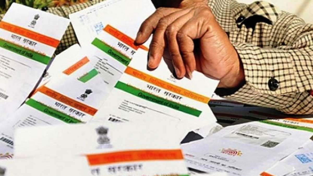 Aadhaar Card not mandatory for SIM cards, says Government