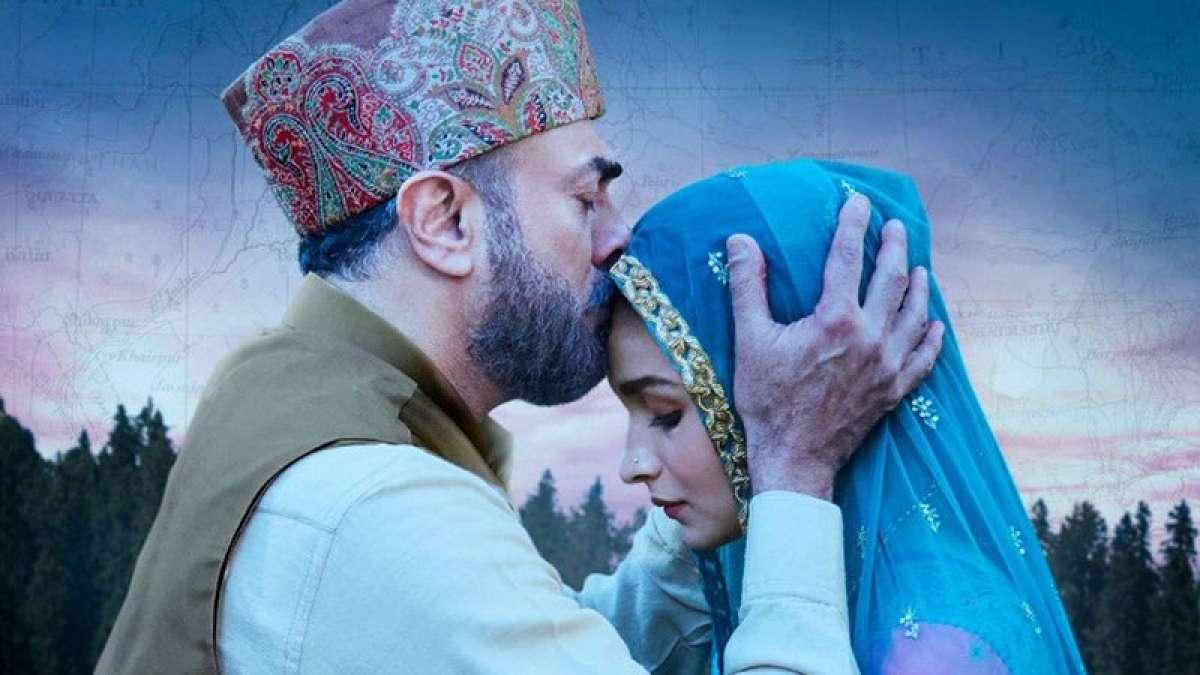 Alia Bhatt's 'Raazi' enjoys fifth biggest Box Office opening weekend in 2018