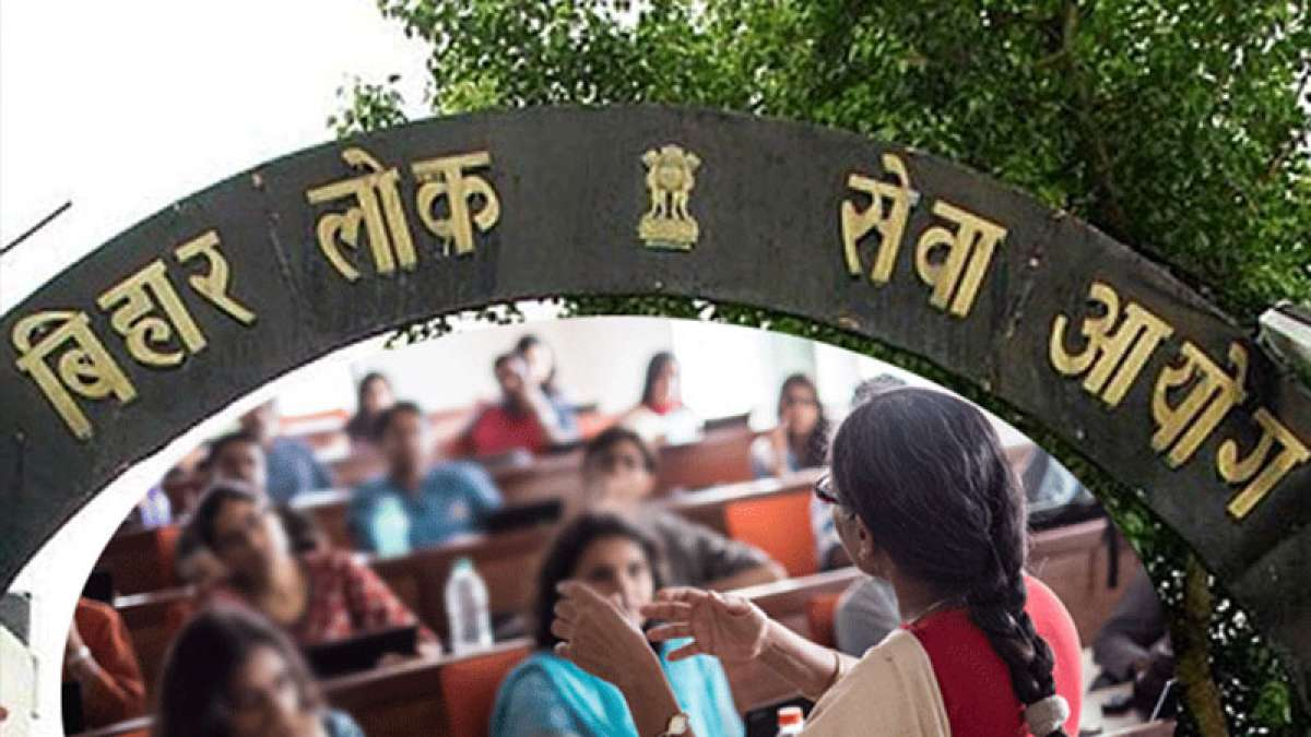 BPSC Civil Services Exam 2018: Registration begins from August 3 (Friday)