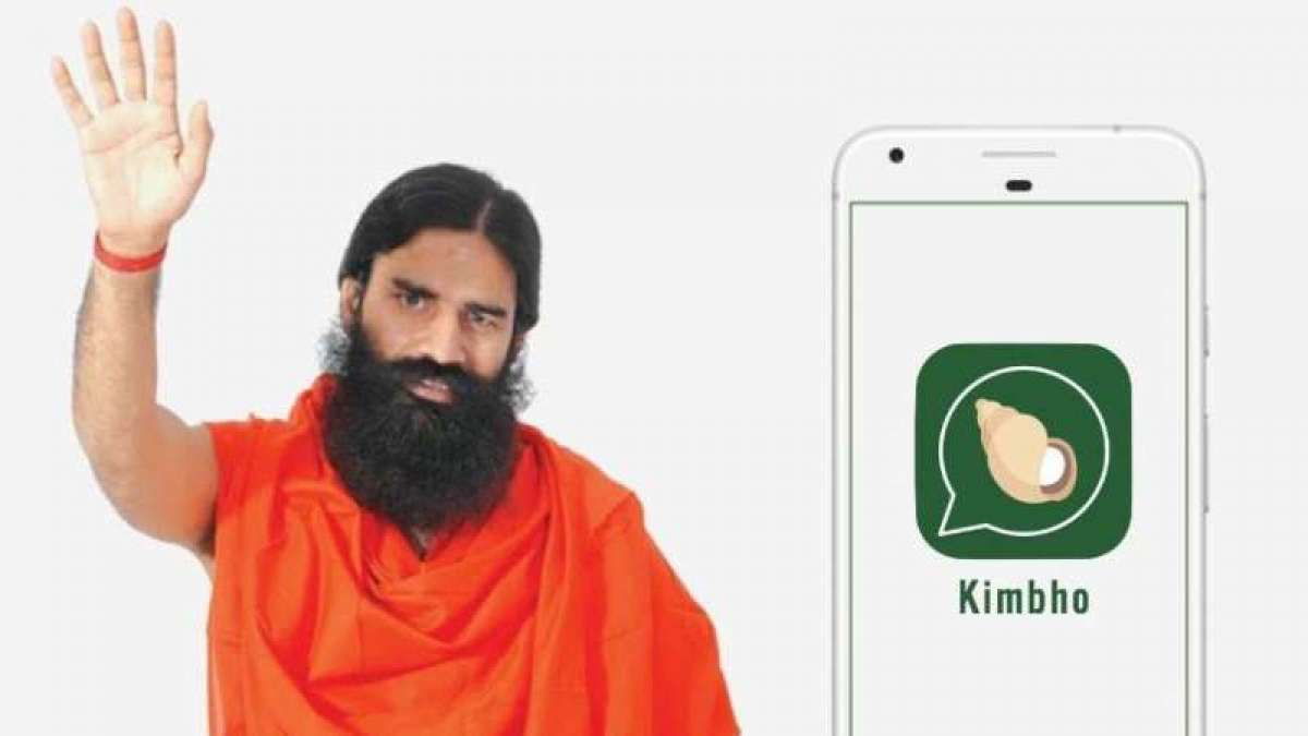 Patanjali Kimbho app re-launch: Release date and all we know so far
