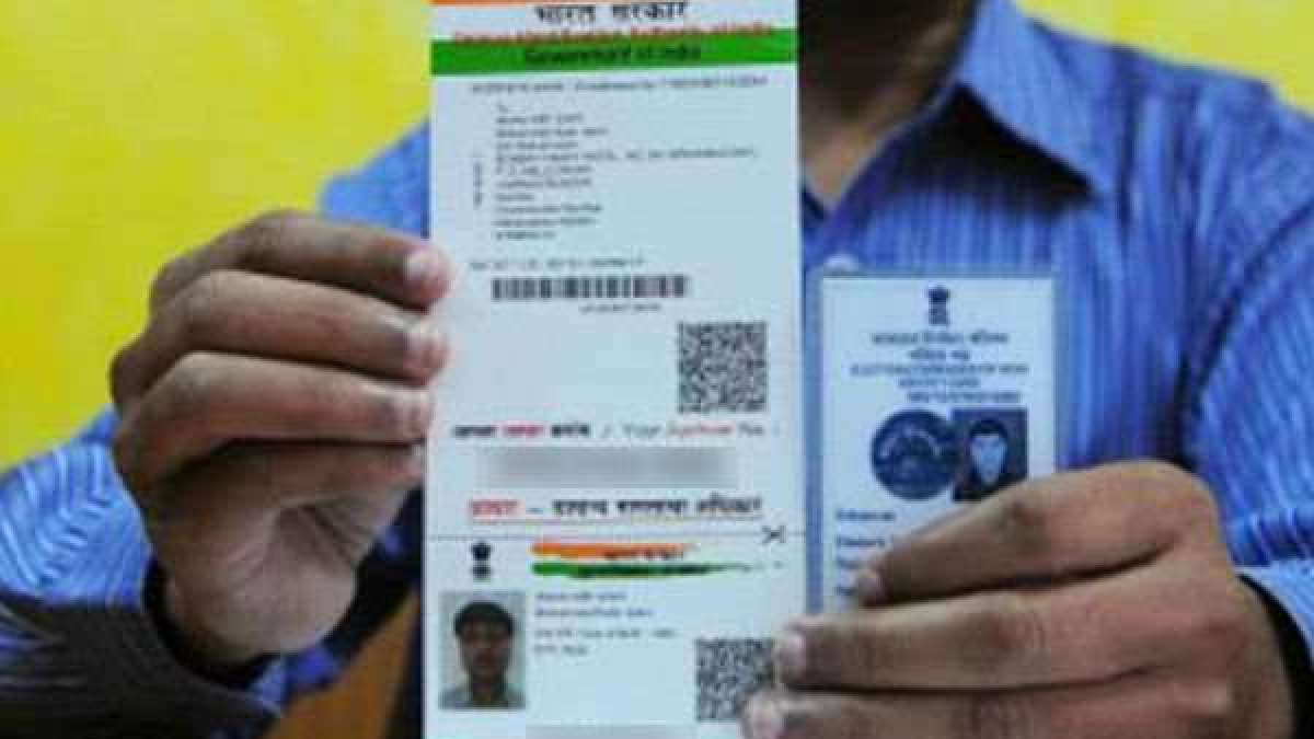 How to Apply For Aadhaar Card In Post Office?