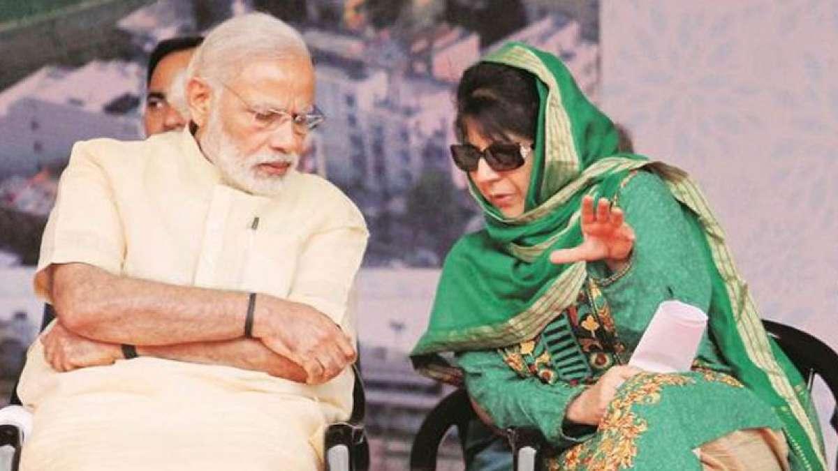 We wanted Atal Bihari Vajpayee in Narendra Modi: Mehbooba Mufti