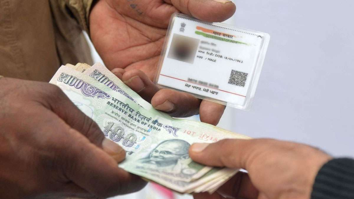 UIDAI rejects media report, says 'software hack' claims to create confusion