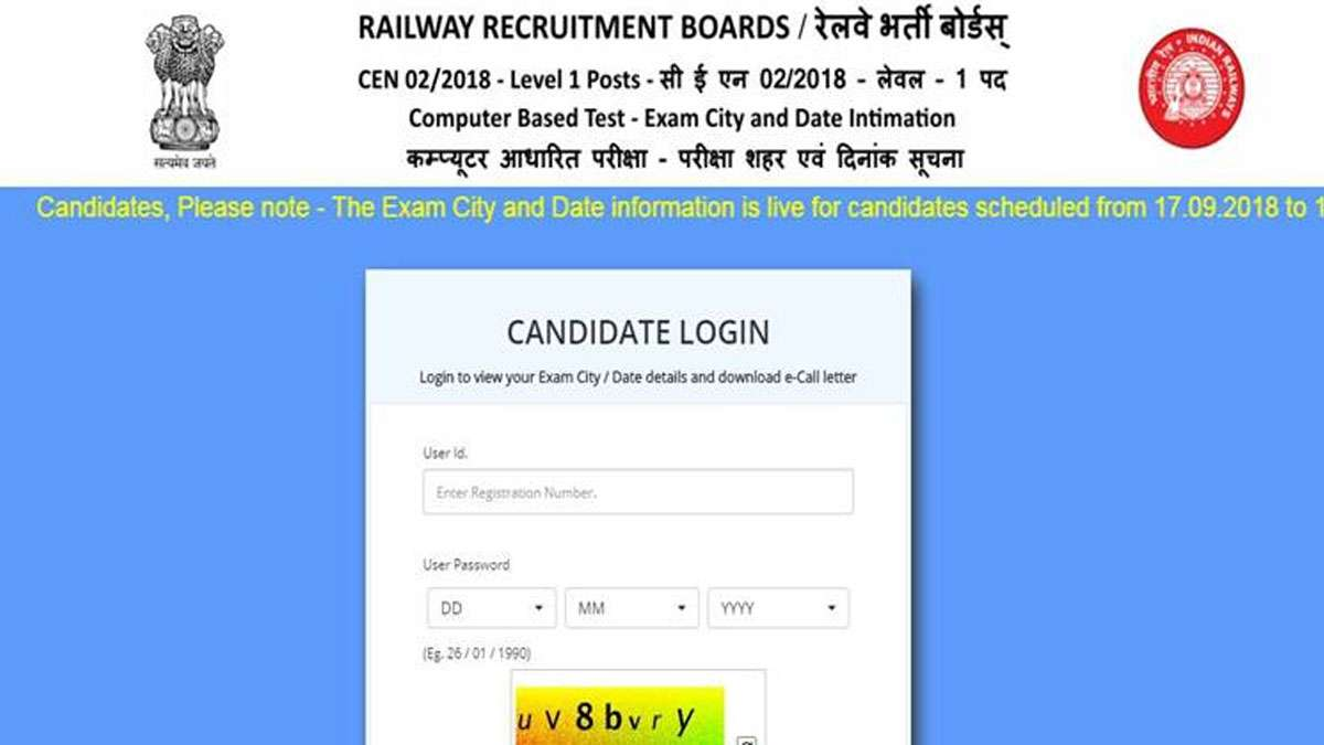 RRB Group D Admit Card: Link active to download e-call letters