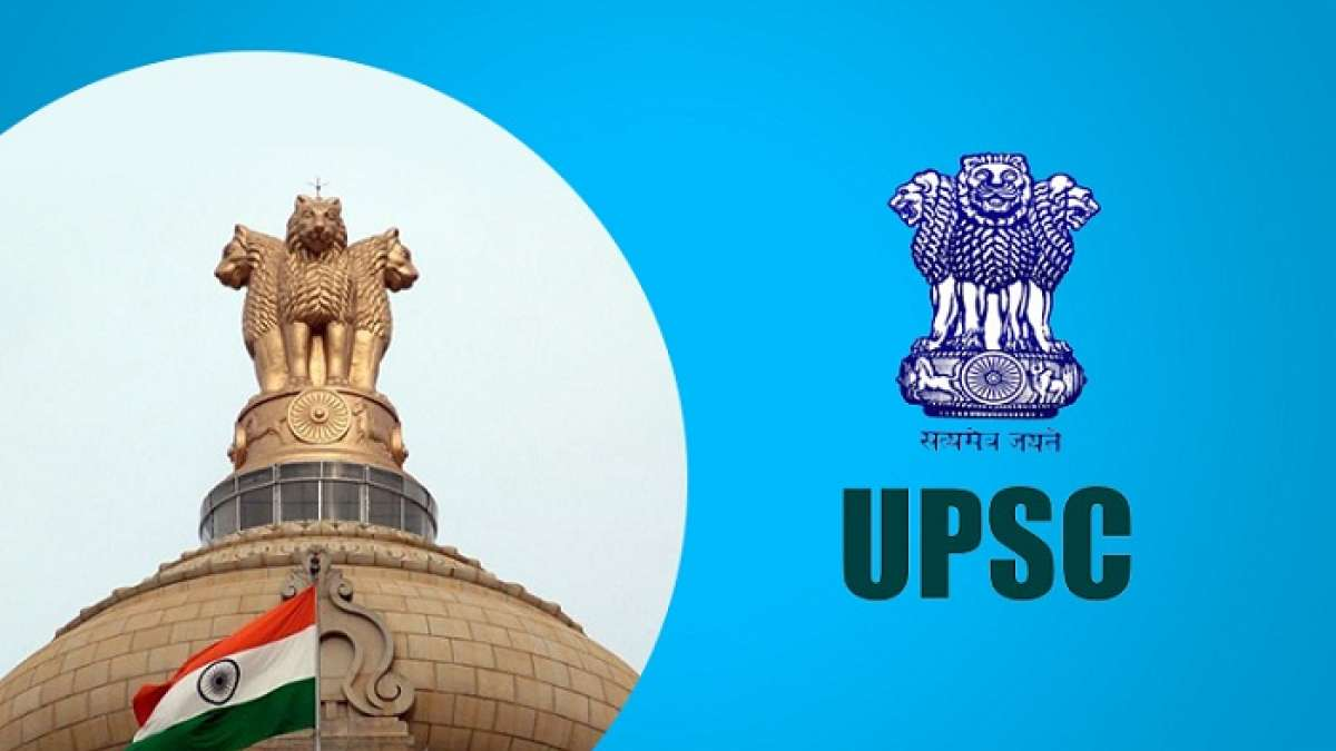 UPSC Civil Services Prelims Exam 2019 to be held on this date: Check details here