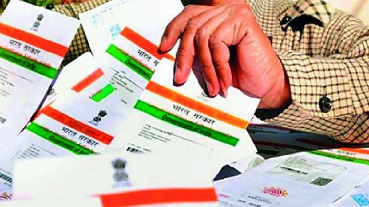 List of services where Aadhaar is not mandatory from now