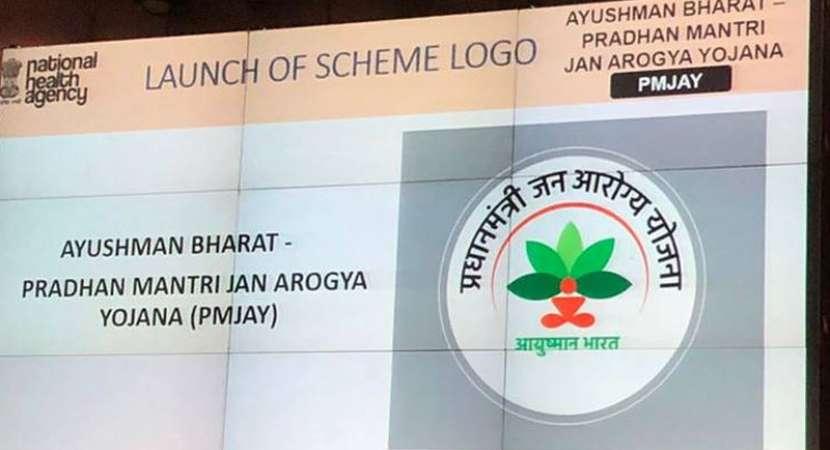 Over 90,000 people register for Pradhan Mantri Jan Arogya Yojana in two weeks