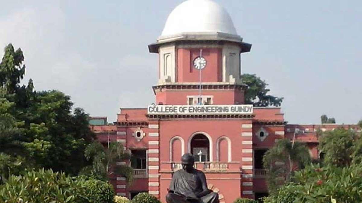 Cyclone Gaja: Anna University postpones today's examination