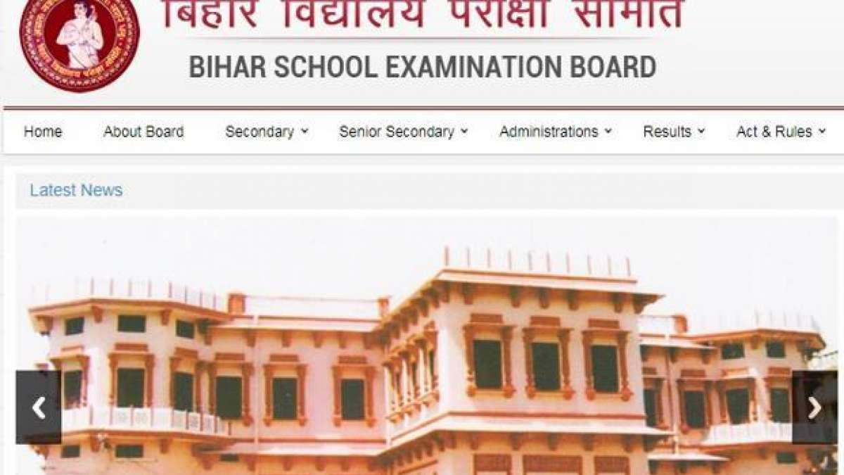 Bihar Board Exam 2019 Date Sheet released at biharboardonline.bihar.gov.in; Check full details here