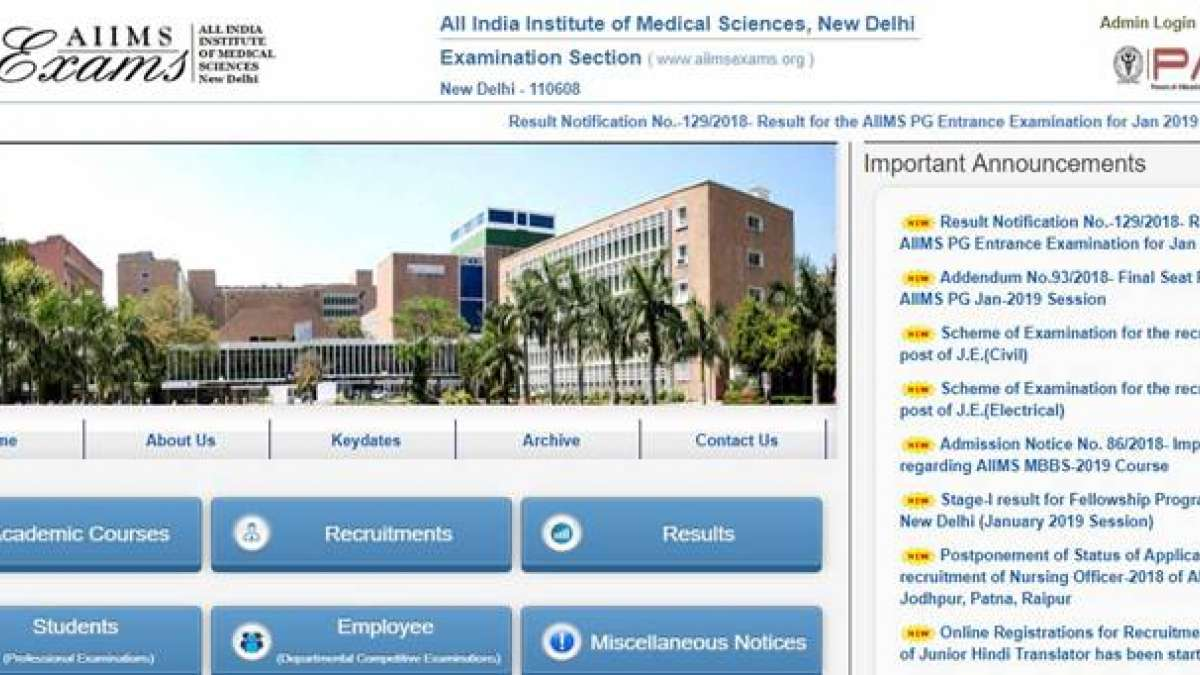 For results, visit the official website of AIIMS