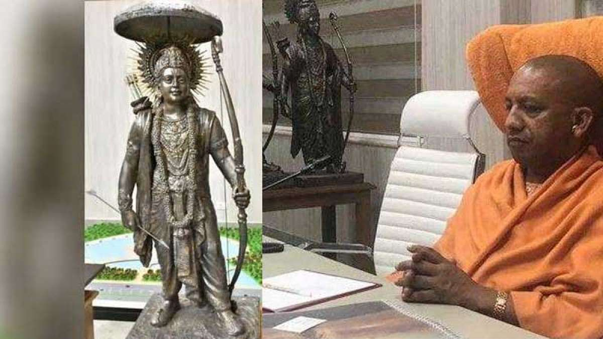 Ram statue in Ayodhya: Key specifications by UP government