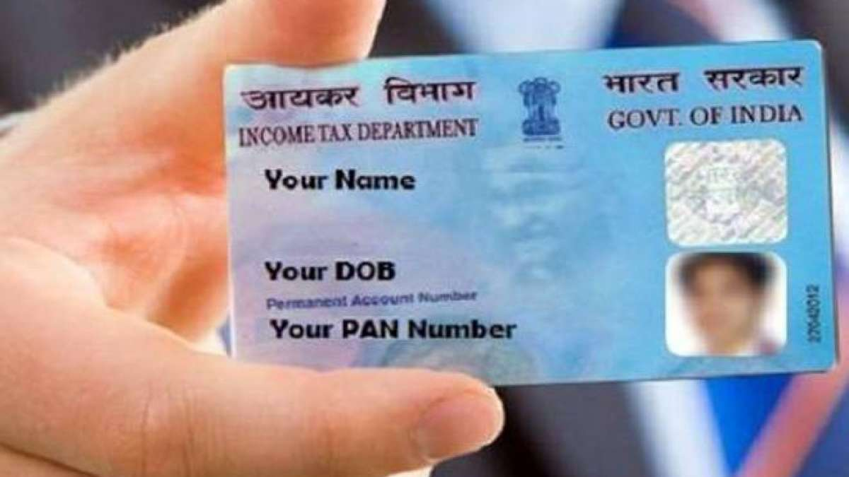 New PAN Card rules from December 2018: Check Details inside